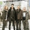 [Scans/Japon/Février 2011] - INROCK n°326 Fd0f5f115233480