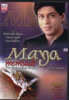 Maya Memsaab (1992) DVDRip 720p BRRip